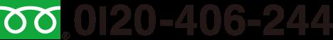 0120-406-244
