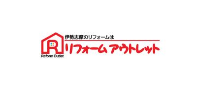 志摩市内 イベントご紹介