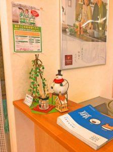リフォームアウトレット伊勢志摩店のクリスマス