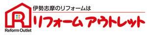明日は 創業60周年大感謝祭!
