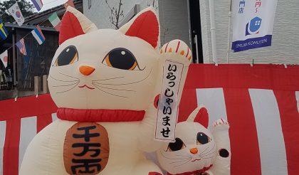 上村工務店 創業60周年記念大感謝祭 やってます!